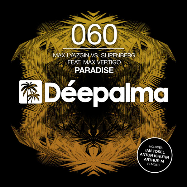 DPLM060_Cover_600px